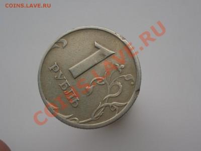 1 рубль 1997 СПМД -выкусы? - CIMG0807.JPG