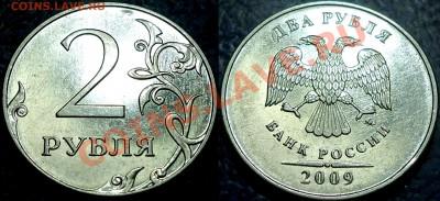1коп. 2007г.М Шт.5.12В+бонусы. 04.10.13г в 22-00 Москвы. - DSC00001 (2).JPG