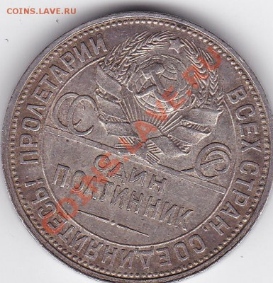 полтинник 1927 до 6.10.13  22-00 МСК - 50-27-11