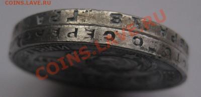 1 рубль 1924-2 шт - г3