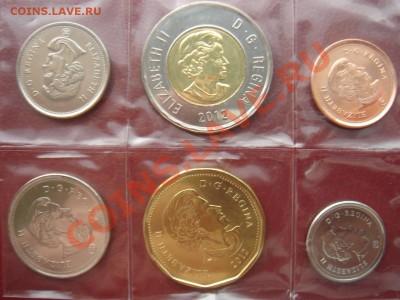 Канада: 6 монет 2012 UNC до 07.10.13 22-00 - Канада набор 2012-2.JPG