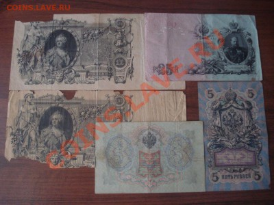 100, 25, 5 и 3 рубля (Империя) до 05.10.2013 в 22.00 мск - DSC08717.JPG