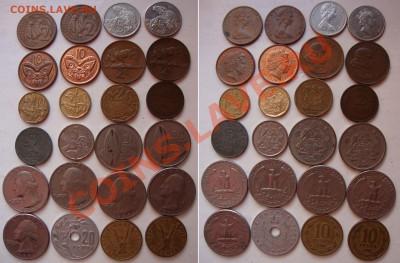 Октябрьская распродажа иностранных монет - 15rub-coins-00