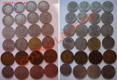 Октябрьская распродажа иностранных монет - 25rub-coins-01
