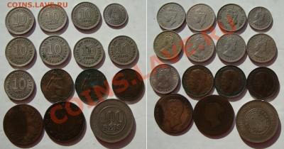 Октябрьская распродажа иностранных монет - 35rub-coins-01