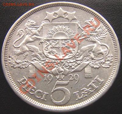 Латвия_5 латов 1929. Серебро; до 02.10_22.08мск - 6474