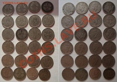 Октябрьская распродажа иностранных монет - 85rub-coins-01