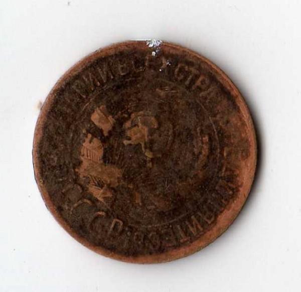 1 коп 1930г с поворотом - cкан174