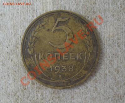 15 копеек 1942 года - IMG_3265.JPG