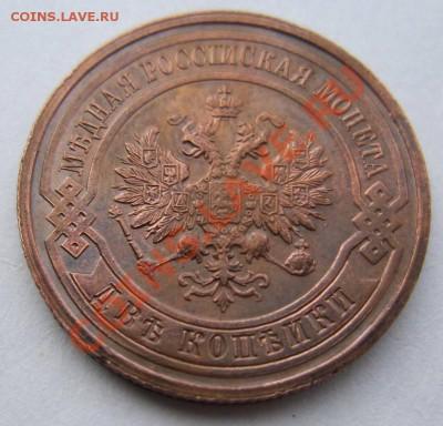 2 копейки 1915 г. отл. сохр.---------3,10,13 в 22,00 Моск. - 3.10 008