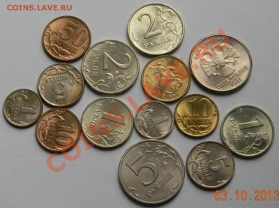 Подборка монет 1997 ммд и спмд Оценка - DSCN4874.JPG