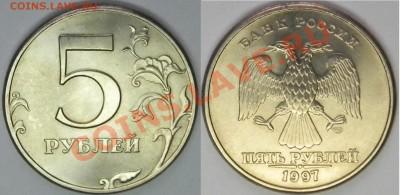Подборка монет 1997 ммд и спмд Оценка - сп.JPG