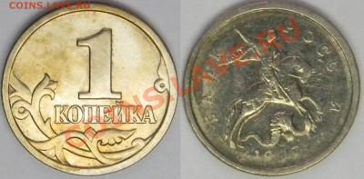 Подборка монет 1997 ммд и спмд Оценка - м7.JPG