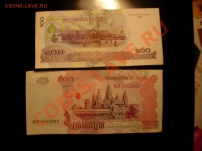 Камбоджа подборка 1994 (4 монеты) до 04.10 - DSCN8066.JPG