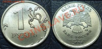 1коп. 2007г.М Шт.5.12В+бонусы. 04.10.13г в 22-00 Москвы. - DSC00001 (3).JPG