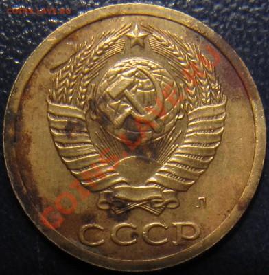 2 копейки 1991 - 25.JPG