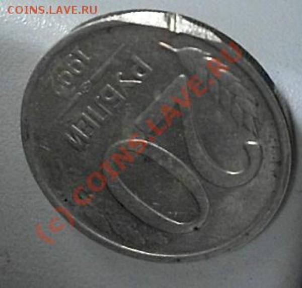 ещё вот такая фиговина на этой монете...выкус??? - SDC12239.JPG