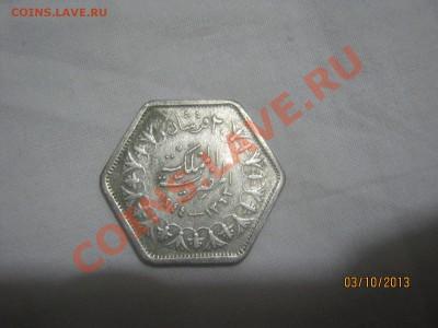 Что за восточная шестигранная монета ??? - 1 510