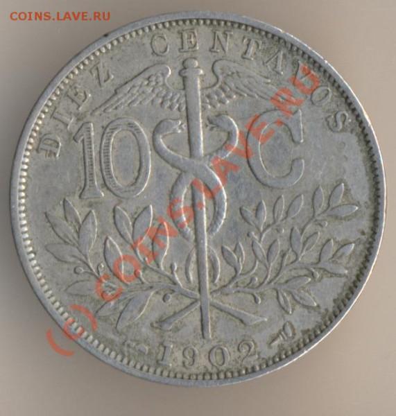 10 сентаво 1902 года, медно-никелевый сплав. - 47