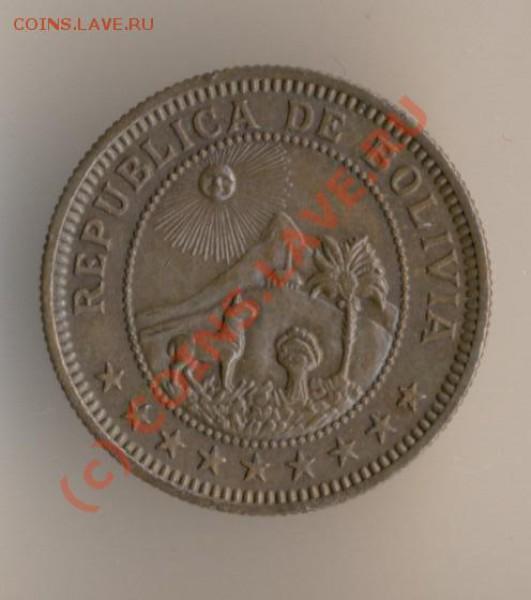 Боливия. - 50