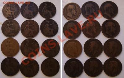 Октябрьская распродажа иностранных монет - GB-20-rub-coins-00