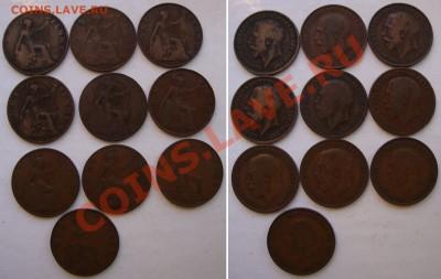 Октябрьская распродажа иностранных монет - GB-20-rub-coins-01