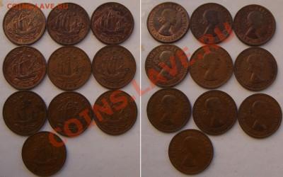 Октябрьская распродажа иностранных монет - GB-25-rub-coins-00