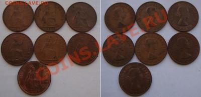 Октябрьская распродажа иностранных монет - GB-25-rub-coins-01