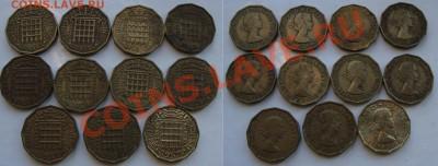 Октябрьская распродажа иностранных монет - GB-25-rub-coins-02
