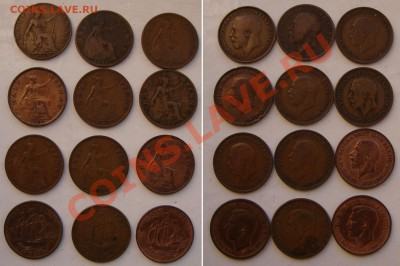Октябрьская распродажа иностранных монет - GB-35-rub-coins-00