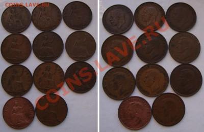 Октябрьская распродажа иностранных монет - GB-35-rub-coins-01