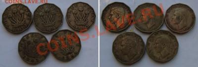 Октябрьская распродажа иностранных монет - GB-35-rub-coins-02