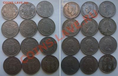Октябрьская распродажа иностранных монет - GB-50-rub-coins-00