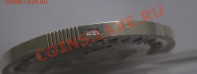Ярославль сувенир золотое кольцо России серебро вес 16.2 сер - пя2