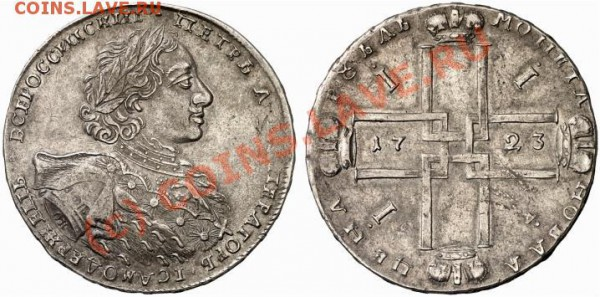 Предпродажная оценка хороших монет!!! - p_49885d0bdef5a