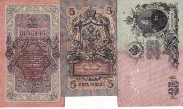 1909 - 1909   2