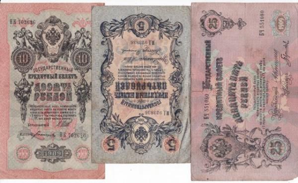 1909 - 1909  1