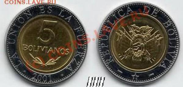 Боливия. - БОЛИВИЯ 5боливиано 2001-001