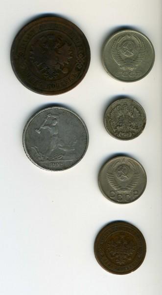 Помогите оценить несколько монет - монеты_2