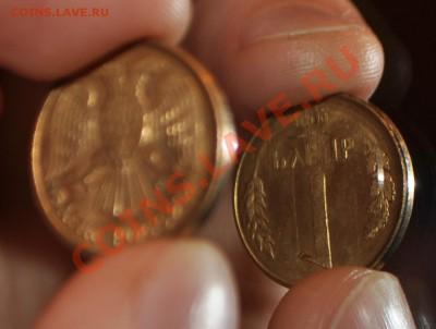 Бракованные монеты - DSC_0366.JPG
