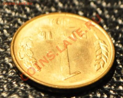 Бракованные монеты - DSC_0380.JPG