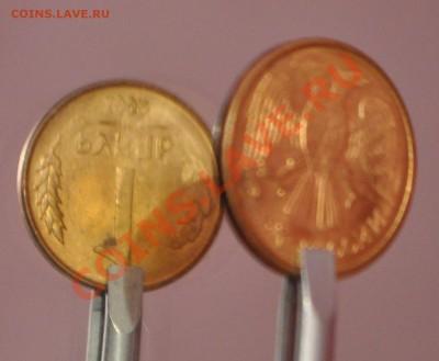 Бракованные монеты - DSC_0392.JPG