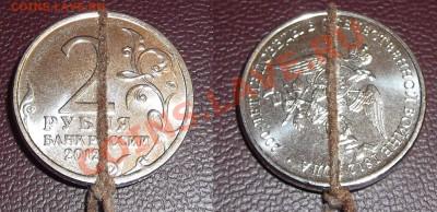 Бракованные монеты - DSCF29.JPG