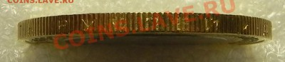 Алания-разные рифы на гурте. (только по делу) - DSCN1033.JPG