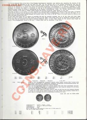 Книга Эркки Борга по финским монетам - Borg-009_resize