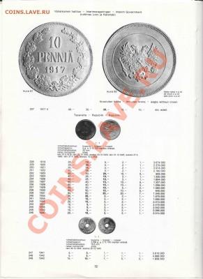 Книга Эркки Борга по финским монетам - Borg-013_resize
