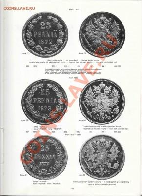 Книга Эркки Борга по финским монетам - Borg-017_resize