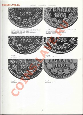 Книга Эркки Борга по финским монетам - Borg-015_resize