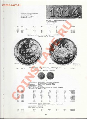 Книга Эркки Борга по финским монетам - Borg-027_resize