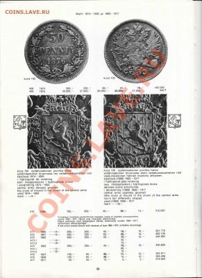 Книга Эркки Борга по финским монетам - Borg-026_resize